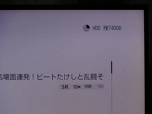 DSC03622.JPG