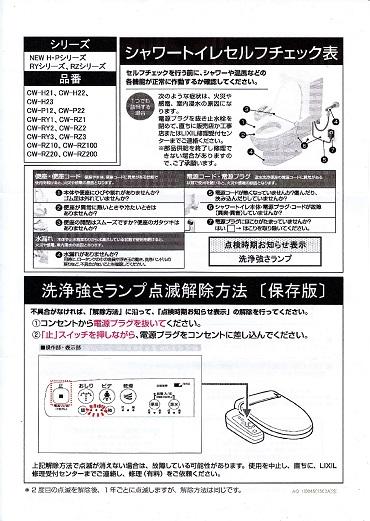 IMG2-001.jpg