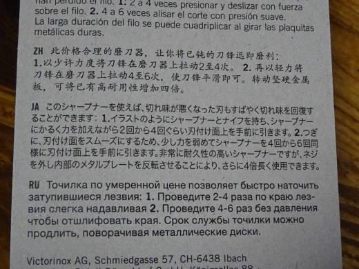 DSC03384.JPG