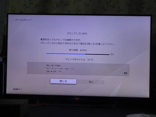 DSC03614.JPG