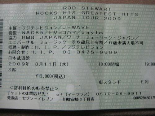 IMG_2809_1.JPG