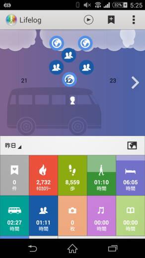 Screenshot_2014-11-29-05-25-18.JPG